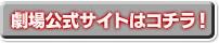 TOHOシネマズ 岡南 公式サイト