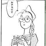 Yukai1126
