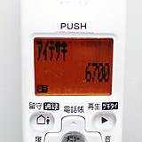 Push6700