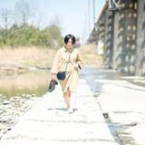 Misaki Iwao