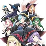 「山田くんと7人の魔女」テレビアニメ化! 放送は来年春予定!