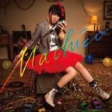 女性アーティストMachicoの2ndアルバムが2015年4月に発売決定!
