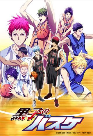 「黒子のバスケ」第3期キービジュアル