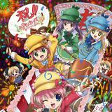 TVアニメ「探偵歌劇 ミルキィホームズ TD」の魅力がよくわかるPVを解禁!!