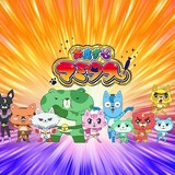 中川翔子の愛猫が大変身!アニメ「おまかせマミタス」Eテレで春スタート!