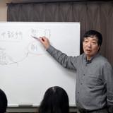 プロのアニメ演出家・プロデューサーのステップアップを図るNUNOANI塾の第3期が開塾