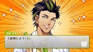 「ガム彼!」新キャラクターの自由ぞおん(CV:若本規夫)が登場!!