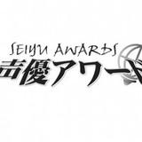 第9回声優アワード受賞者一部発表! ジバニャン役・小桜エツ子らが受賞