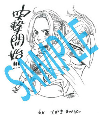 突撃開始×全反撃! 「七つの大罪」と「アルスラーン戦記」がエンドカードでコラボレーション!!