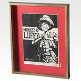 「ワンピース」の描き下ろしイラストが職人の技が光る木版画に! 各300毎限定で予約開始