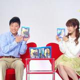 「宇宙戦艦ヤマト2199 星巡る方舟」を通販番組で紹介!? Blu-ray&DVD発売記念番組の配信とTwitter企画がスタート