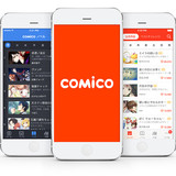 スクロール型Web漫画「comico」が新たにcomicoノベルを開設 ノベル作家オーディションも開催