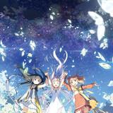 オリジナル劇場アニメ「ガラスの花と壊す世界」のストーリーが公開