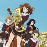 「響け!ユーフォニアム」スペシャルイベントが10月24日に開催! キャストが吹奏楽器練習の成果を披露
