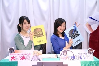 TVアニメ「ダンジョンに出会いを求めるのは間違っているだろうか」のWebラジオ「ラジまち」公録イベント開催