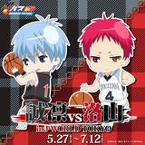 「黒子のバスケ」のイベントがJ-WORLD TOKYOで開催 黒子と赤司の等身大フィギュアも設置