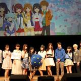 TVアニメ「天体のメソッド」プレミアムイベント開催!Blu-ray第7巻にはキリゴンに焦点を当てたショートアニメが収録