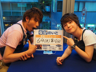 商品情報番組「なびめいと」キャストのおふたり(左より高橋英則、河西健吾)