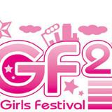 乙女のための大型イベント「アニメイトガールズフェスティバル2015」が聖地・池袋で今年も開催