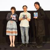 出渕裕総監督、西井正典、中村繪里子が「宇宙戦艦ヤマト2199」最後のイベントを開催