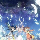 オリジナル劇場アニメ「ガラスの花と壊す世界」に花守ゆみり、種田梨沙、佐倉綾音が出演