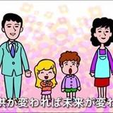 「アニマルくんと京子ちゃん」場面カット