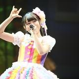 小倉唯、10代最初で最後の1stライブを開催 新曲「Honey♥Come!!」を含む全18曲を1万人の前で熱唱