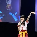 小日向縁役・三澤紗千香