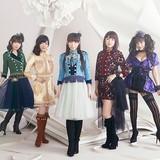堀江由衣率いる伝説的ユニットAice⁵が復活しTVアニメ「それが声優!」に出演 新CDもリリース
