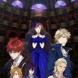 TVアニメ「Dance with Devils」今秋放送 OPを羽多野渉、EDをメインキャスト5名が歌う