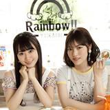 ゆいかおり3rdライブツアー、東名阪で開催決定 新曲「Ring Ring Rainbow!!」発売記念イベントも