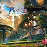 ユーザー参加型企画「アルマギア-Project-」第1弾作品がe-onkyo musicでハイレゾ配信開始