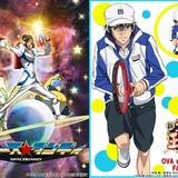 「スペース☆ダンディ」のBlu-ray BOX、「新テニスの王子様」初のファンディスクが発売決定