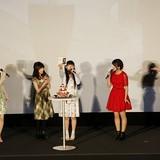 Aice5が解散以来8年ぶりに再集結 堀江由衣の誕生日を祝い、新曲「Be with you」のMVもお披露目