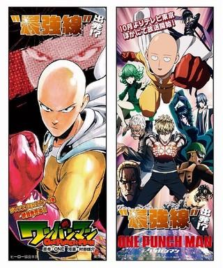 「ワンパンマン」が埼京線をジャック 最強ヒーロー・サイタマにちなむ「最強線」期間限定運行
