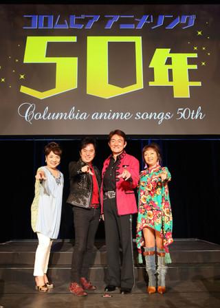 日本コロムビアの50周年記念アニソンライブが開催 ささきいさお、水木一郎らアニソン界のレジェンドが熱唱