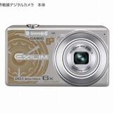 「血界戦線」レオたちと一緒に撮影できるオリジナル機能付きデジタルカメラが220台限定で発売