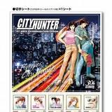 「シティーハンター」30周年記念切手セットが発売 ポストカード全15枚付属の豪華版