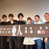 「亜人」瀬下総監督「キャストの演技に恥じない映像が作れた」と手ごたえ