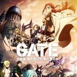 「GATE」第2期主題歌決定 OPは岸田教団&THE 明星ロケッツEDはキャスト3人に