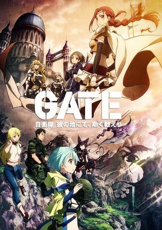 「GATE」キービジュアル