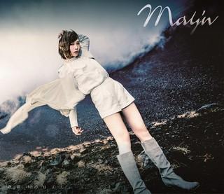 May'nが歌う「アクエリオンロゴス」の新OP「夜明けのロゴス」MV公開