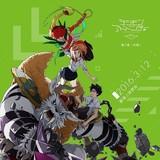 「デジモン tri.」第2章のポスタービジュアル公開!ヴァイクモンが謎のデジモンと激闘
