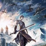 KADOKAWAの新小説レーベル「NOVEL 0」が2月創刊 水野良、秋田禎信も執筆予定