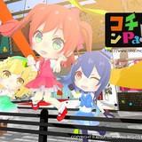 パチンコのマスコットキャラクター「アイラちゃん」が15秒のショートアニメ化!