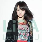 LiSAのデビュー5周年企画「Hi! FiVE」始動 ミニアルバムリリースやライブツアーの開催が決定