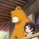 テレビアニメ「くまみこ」キービジュアル公開!良夫役・興津和幸、響役・喜多村英梨も出演決定