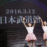 小倉唯と石原夏織によるユニット・ゆいかおりが自身初となる武道館公演の開催を発表