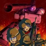 「機動戦士ガンダム THE ORIGIN III 暁の蜂起」5月21日からイベント上映開始