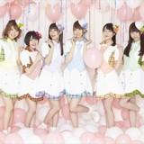 i☆Risのファンクラブ「虹会」が設立 山北早紀「みんなハッピーな気持ちになるファンクラブに」